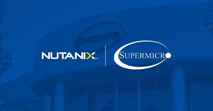 Supermicro為混合多重雲解決方案推出Nutanix NX平台