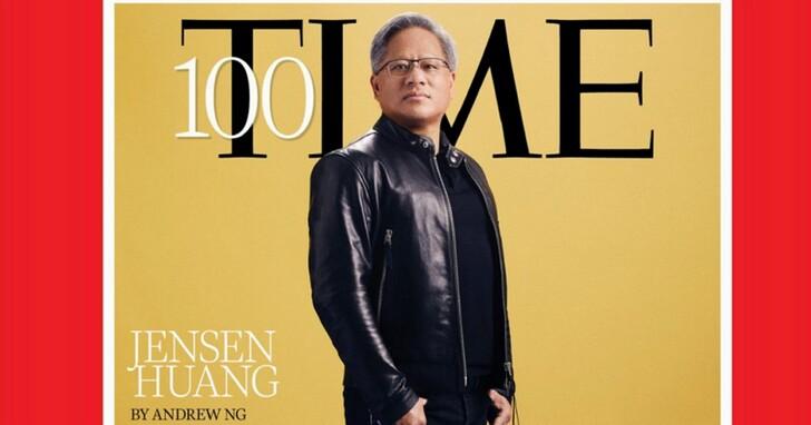榮登《時代》封面,NVIDIA CEO黃仁勳入選2021最具影響力100人