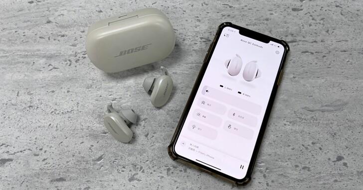 Bose QC Earbuds 釋出新韌體!加入自動調節消噪量和 EQ 等化器,秋季新色同步登場