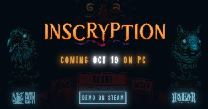 Devolver Digital《賭命牌卡 Inscryption》10/19正式開局,即日起Steam開放預購