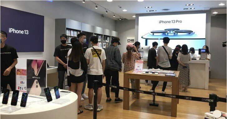 疑似iPhone 14工程機曝光:挖孔螢幕設計、保留前鏡頭+Face ID