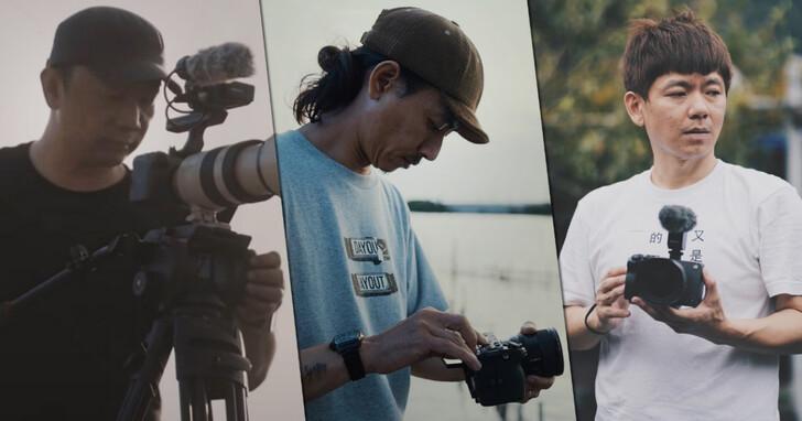 金馬導演黃信堯、廣告導演艾德 Edo、YouTuber 我是老爸暢談 Sony FX3 使用心得
