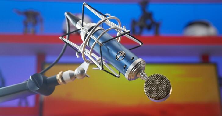Blue在台推出Proline XLR專業級錄音室產品,首波就有三款大振膜電容式麥克風