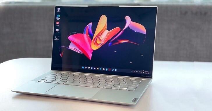 全球最輕 14 吋 OLED 筆電,Lenovo Yoga Slim 7 Carbon 搶先看