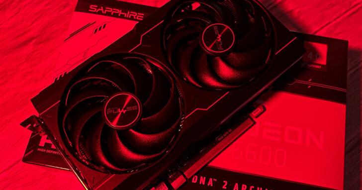 蘇媽刀法切出450W拋瓦神卡,AMD Radeon 6600顯示卡效能實測