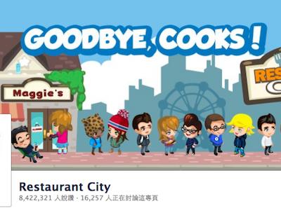 Restaurant City 餐城下台一鞠躬,6月29日將關門大吉