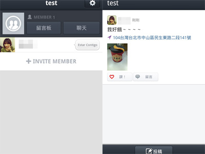 LINE App 再度更新,推名人官方帳號、聊天室留言版功能