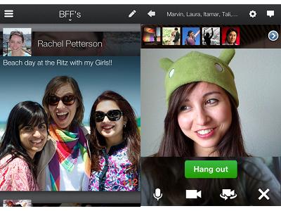 Google+ for iOS 大更新,賞你時尚、流暢的動態效果