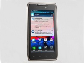 Motorola RAZR MAXX 評測,3300mAh 叫我超級電力王