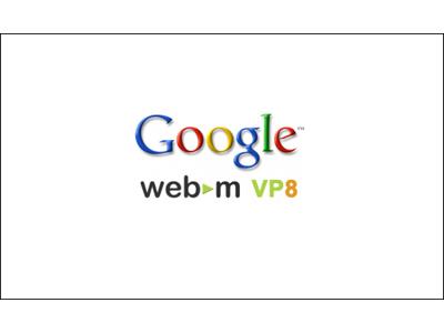 網路視訊編碼格式實際測試,動手玩 VP8、技壓 H.264