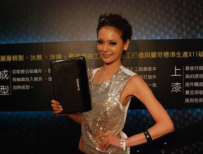 Gigabyte Ultrabook 登場:X11最輕薄、U2442高效能