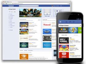 Facebook 正式推出 App Center ,小編動手玩!