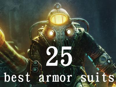 遊戲世界中的25款特色裝甲介紹,古典、現代、未來、另類風格你愛哪一款?
