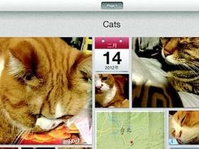 影像處理、影片剪輯、音樂 DIY,用 3款 iOS App 來處理多媒體