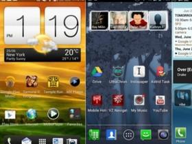 Android 4.0 UI 介面比一比,HTC、Motorola、Samsung 你喜歡哪個?