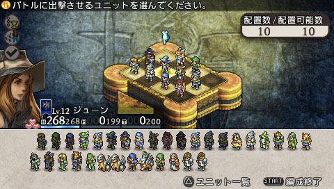 【掌機與手機遊戲】【遊戲介紹】皇家騎士團2:命運之輪