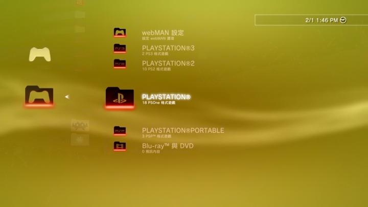 PS3改造手冊《三》:Multi Man、Web Man檔案總管教學| T客邦