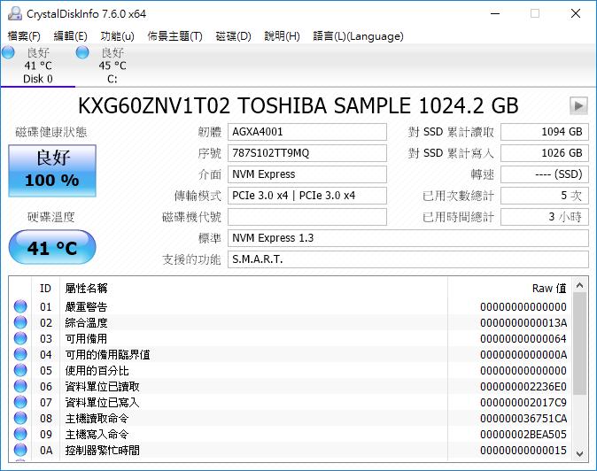 CrystalDiskInfo 抓取的 XG6 產品資訊,產品名稱出現 SAMPLE 字樣,於室溫 25℃ 非操作期間的溫度為 41℃。另外 XG6 也會推出支援 TCG OPAL 2.01 加密版本,型號將從 KXG6A 開頭