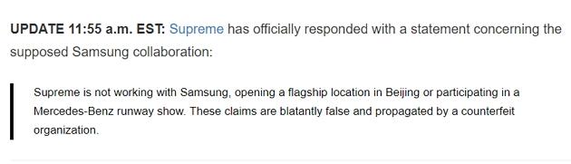 三星在中国宣称与潮牌「Supreme」合作,不光被Supreme 美国官方不认还被网友质疑是「山寨Supreme」 第5张