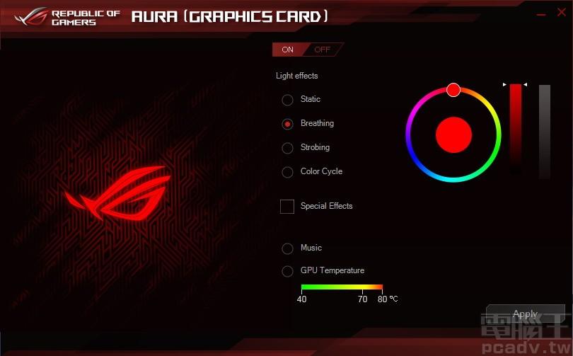 RGB LED 發光效果由 Aura 程式進行控制
