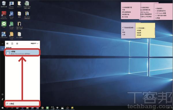 Windows 10 內建「小算盤」小技巧:簡易多工的數學計算、單位轉換工具