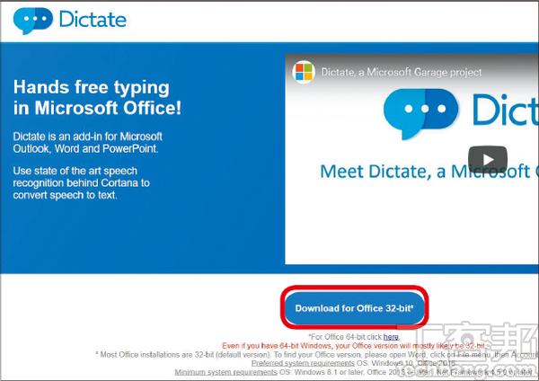 1.首先到「dictate.ms」網站下載增益集,注意如果 Office 是64位元版本,請下載64位元的「Dictate」。