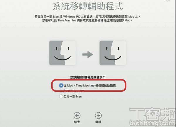 4.當新的 MacBook 要從「時光機」備份進行回復,先接上備份的儲�裝置再開機,選擇「從Mac、Time Machine備份或啟動磁碟」。