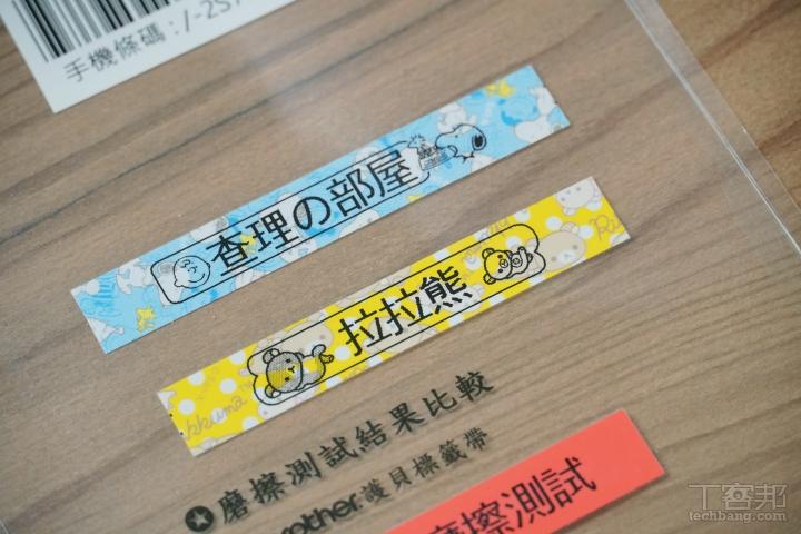 Brother 推出 Hello Kitty 行動標籤機,超可愛機身與標籤帶售價 3,590 元