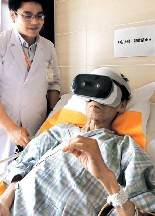 VR已經成為了一種醫療手段,帶病患「逃離」醫院