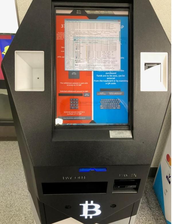 倫敦地鐵站比特幣ATM瘋狂吐鈔被懷疑遭駭,該公司CEO表示:機器正常,只是客戶領太多錢罷了