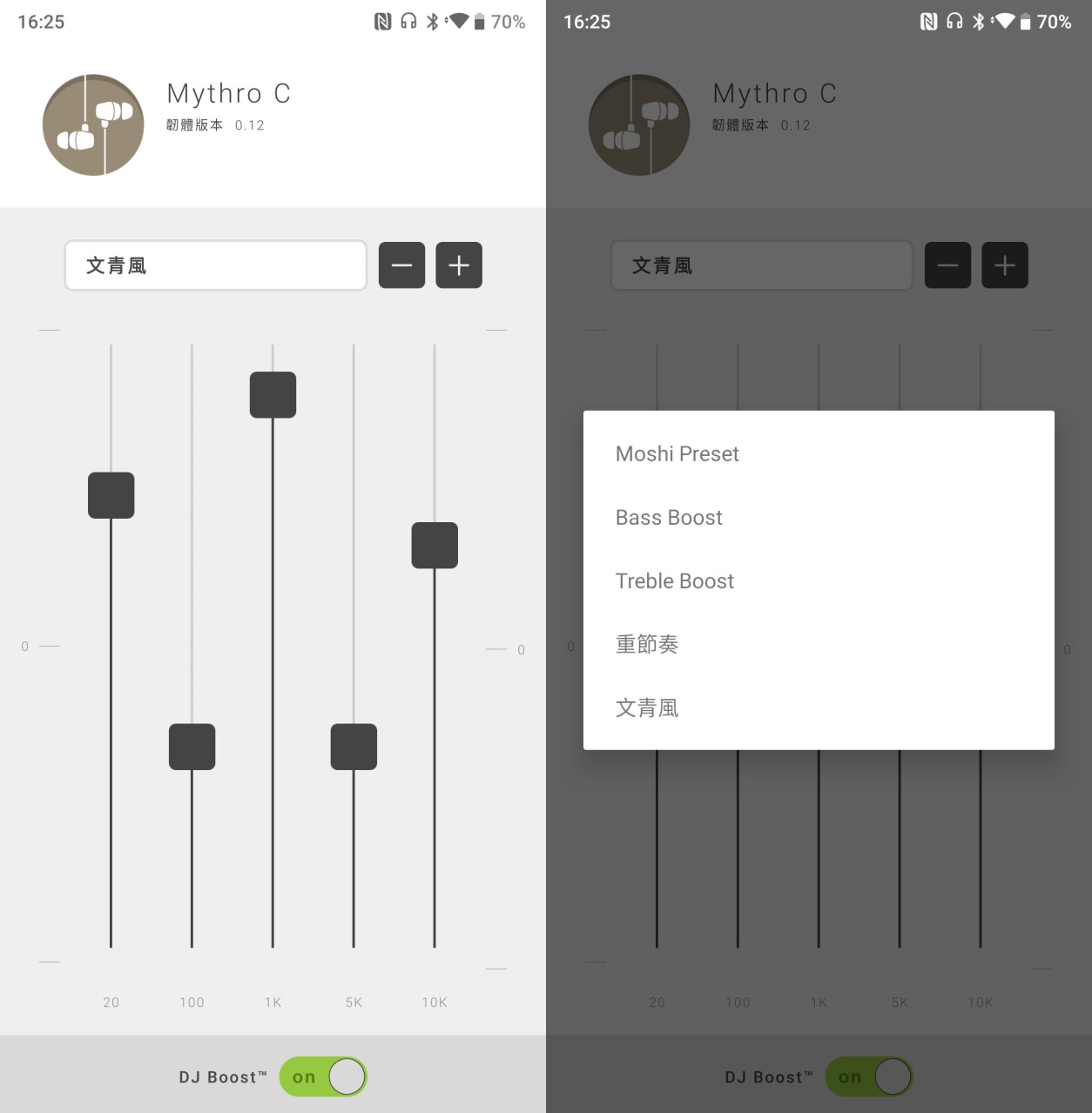 「Moshi Digital Audio 」App 最多可以儲� 5 組�定值,讓音樂隨著消費者的喜好、心情或口味來呈現。更棒的是軟體會自動更新,無時無刻都提供耳機最佳的相容性。