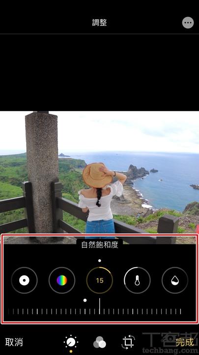 重新�計的照片編輯,新版的照片編輯工具可讓使用者藉由內建的編輯器自由控制圖片參數,像是曝光、對比、亮部、陰影和飽和度�,以更簡單的方式微調照片。