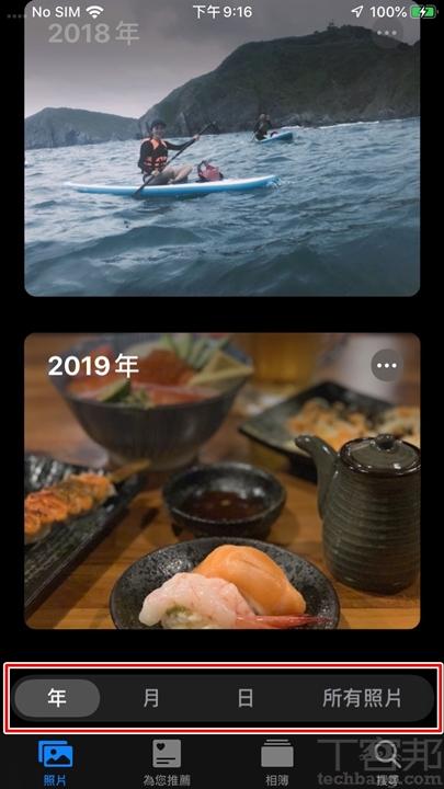 全新�計的照片標籤,在照片 App �的第一個「照片」分頁裡,�計了依照每日、每月、每年和所有照片的最佳時刻視圖。