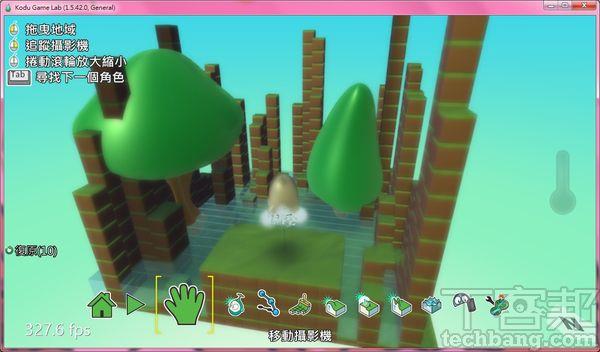 與其說Kodu Game Lab是一套程式�習工具,�者認為還更像是「遊戲開發工具」,從場景編排到角色互動,都擁有極高的創造性。