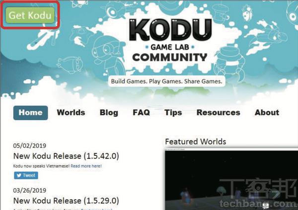 1.首先開啟Kodu Game Lab網站,點選左上角的「Get Kodu」綠色按鈕。