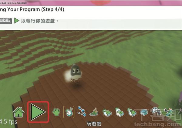 5.離開程式編輯畫面,點工具列的綠色三角形「開始玩」,玩家�刻可以探索迷宮囉~