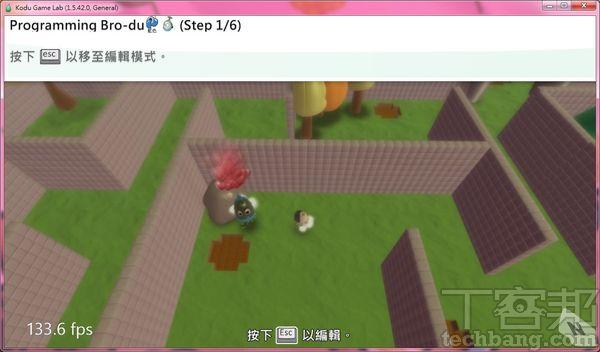 6.透過玩家操作,白色Kodu成功找到藍色Kodu,但她卻不會跟著玩家移動,這樣要如何將她帶出迷宮呢?