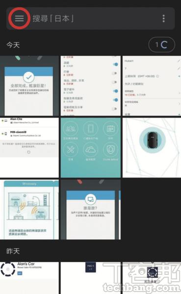 1.第一�,打開Google相簿App後,點擊左上方的功能選單圖示。