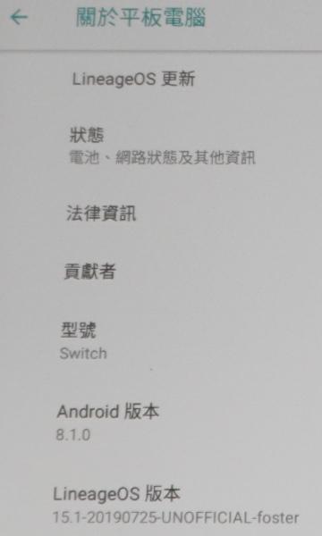 在系統資訊中可以看到Android版本為8.1.0。