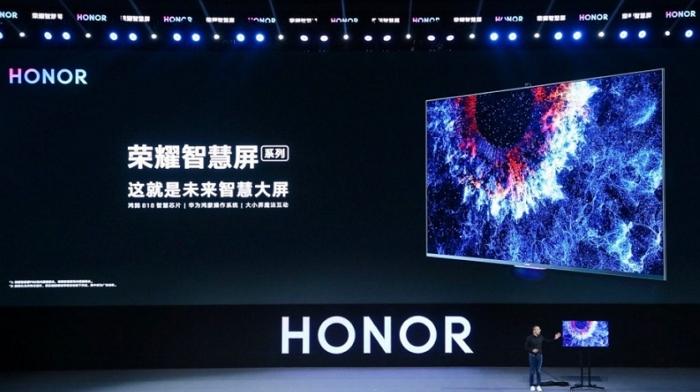 小米電視最大的對手,紅米公布70吋大螢幕的紅米電視將於8月29發佈