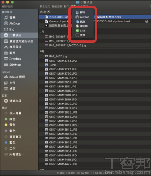 6.�外,若要傳送 Finder �的檔案,可以選取該檔案後,依照右鍵、分享、LINE 的路徑達成,或者從視窗上方工具列的分享選項亦可。