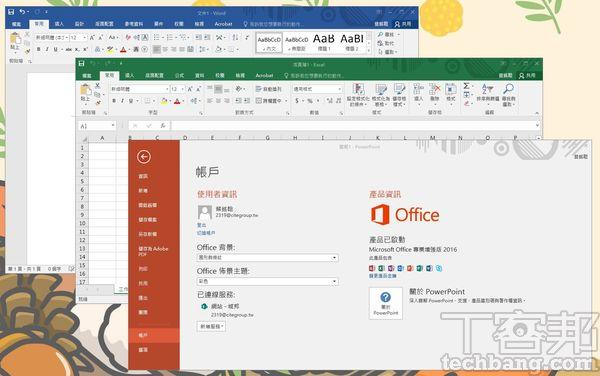 雖然不敢說每個人的電腦�都有微軟Office,但要找到一台沒有Office軟體的電腦,也幾乎是不可能。