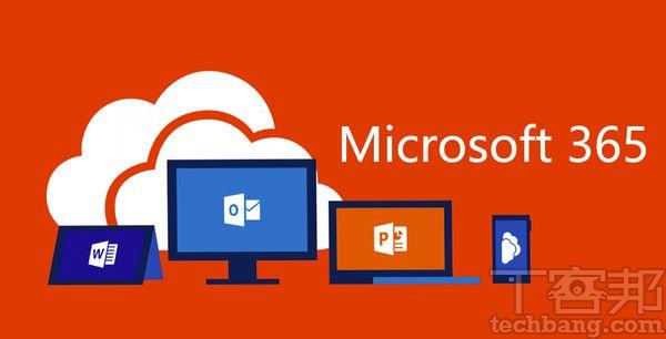除了訂閱制,Office 365的主打重點就是雲端、跨螢幕,讓每個裝置都能方便工作。