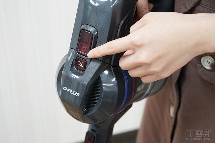 GPLUS GP-T09 無線手持吸塵器評測:兩段式吸力調整、旋風式集塵、可水洗濾網