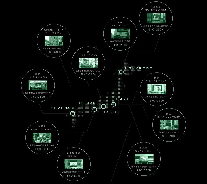 《�亡擱淺》將在未來幾天內持續於日本 10 個地點�放含有關鍵�母的宣傳�片。