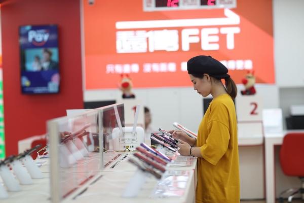 遠傳攜手7-ELEVEN聯合展店,首創數位便利體驗店