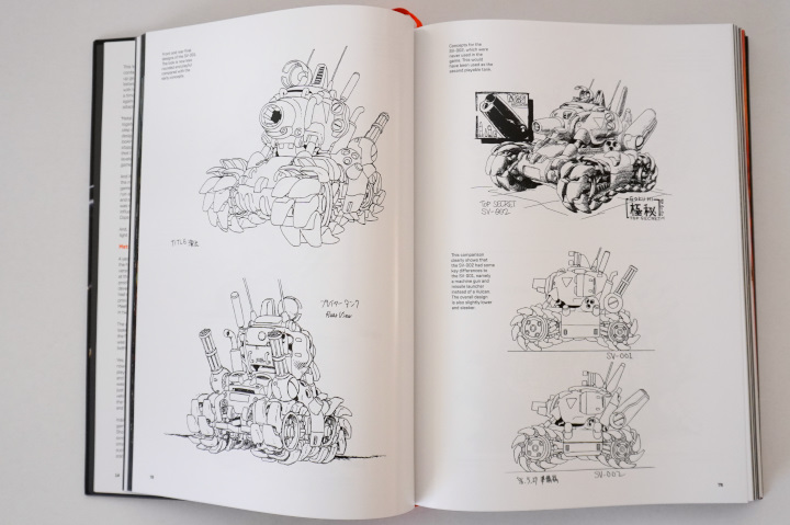 讀者可以回顧遊戲中圖像的開發過程與人物、機械設定。