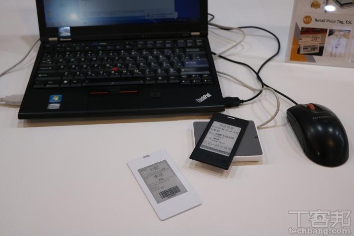 元大科技-無線供電電子紙顯示器:不需要電池供電的 EINK 顯示器,顯示面積為 2.9 吋,並利用 NFC 或 UHF方式傳輸資料,可取代紙本標籤作為物流標籤、行李箱標籤、電子識別證等應用。
