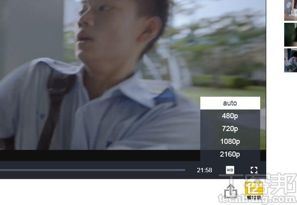 3.公視+上有一部分內容,最高可用4K畫質觀看,在�放器裡�定2160P即可,比電視還要清晰。