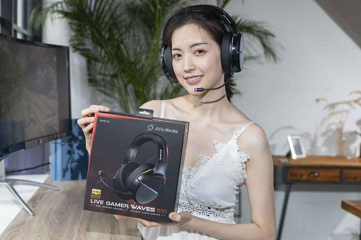 值得推薦的圓剛 Live Gamer WAVES 510(GH510)7.1 環繞音效電競耳機。